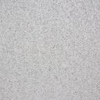 perła biała