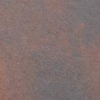ruda kobaltu